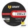 Круг отрезной по стали Graff 230х2х22,23 мм