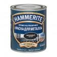 Эмаль на ржавчину Hammerite черная с молотковым эффектом 0,5л
