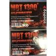 Пластилин огнеупорный МВТ 1300,  2,5 кг.