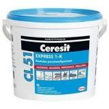 Мастика однокомпонентная гидроизоляционная Ceresit CL51, 5 кг