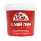 """Клей ПВА""""Эксперт Столярный"""", 900 г"""