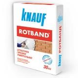 Штукатурка гипсовая Knauf Rotband, 30 кг