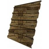 Лист профилированный структурированный С-20 0,45мм камень-песчаник GrandLine, м2
