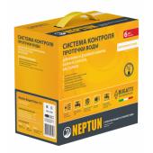 Система контроля от протечки воды Neptun Bugatti Base 1/2