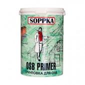 Грунтовка SOPPKA OSB Primer 2,5 кг.