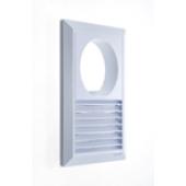 Решетка вентиляционная 17,5*25 см с сеткой с отв. 100 мм Hardi 04901 белая