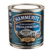 Эмаль на ржавчину Hammerite серая с молотковым эффектом 0,75л