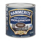 Эмаль на ржавчину Hammerite коричневая с молотковым эффектом 0,75л