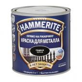 Эмаль на ржавчину Hammerite гладкая коричневая 0,75л