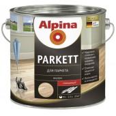 Лак паркетный Alpina Parkettlack глянцевый 5 л