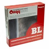 Лента монтажная бутил-каучуковая Ондутис BL для кровельных пленок и мембран, 25 м