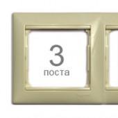 Рамка 3 поста горизонтальная Legrand Valena 774353(453)