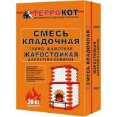 """Смесь кладочная огнеупорная глино-шамотная """"Терракот"""" , 20 кг"""