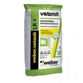 Шпатлевка на полимерном связующем Weber Vetonit LR+, 20 кг