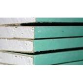 Гипсокартон стеновой влагостойкий Волма 12,5 х1200 х2500 мм.