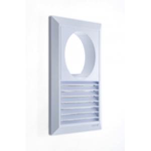 Решетка вентиляционная 17,5*25 см с сеткой с отв. 125 мм Hardi 05011 белая