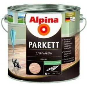 Лак паркетный Alpina Parkettlack матовый 2,5 л