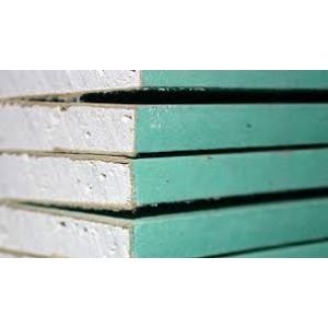 Гипсокартон потолочный влагостойкий Волма 9,5 х1200 х2500 мм